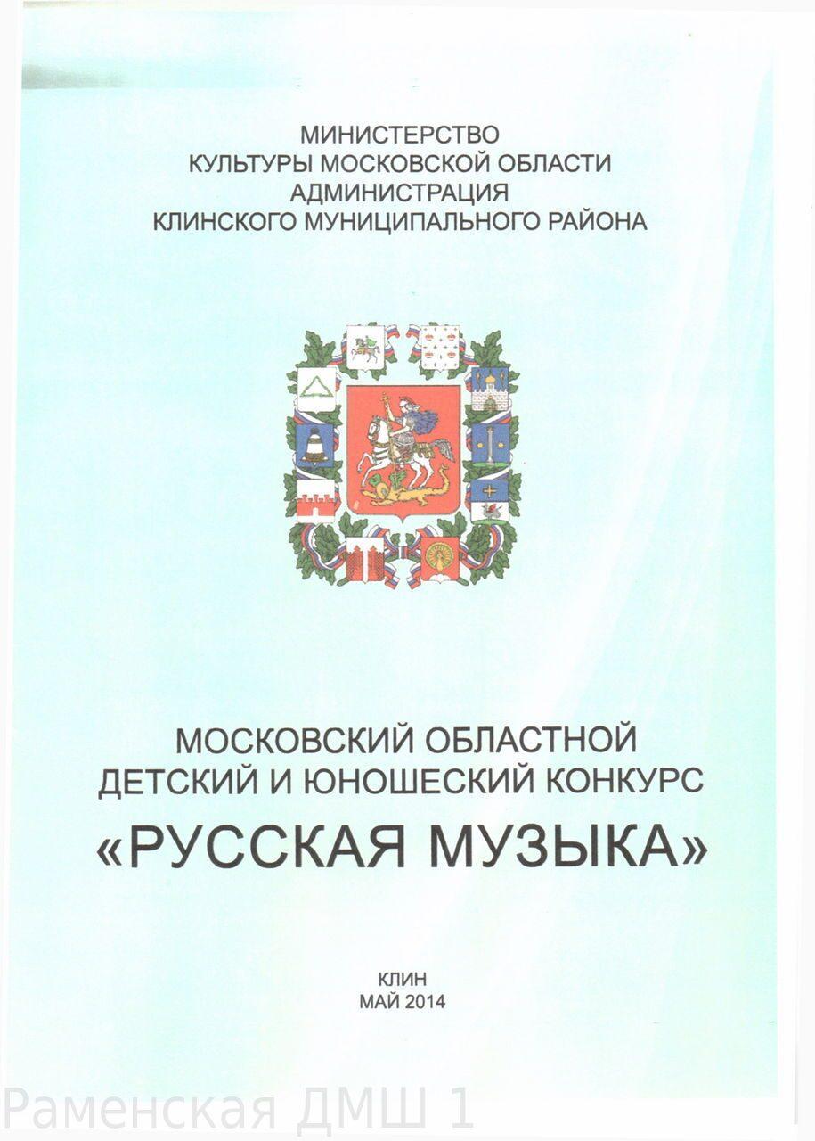 book/download