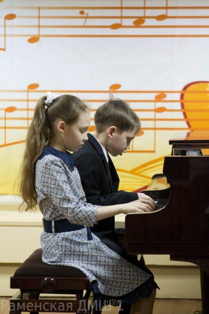 Первый класс музыку
